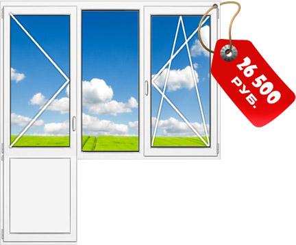 Самые низкие цены на пластиковые окна с установкой.